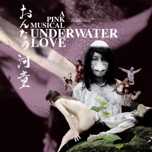 UnderwaterLove-Artwork-1000px-300x300